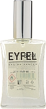 Eyfel Perfume K-148 - Парфюмна вода — снимка N1