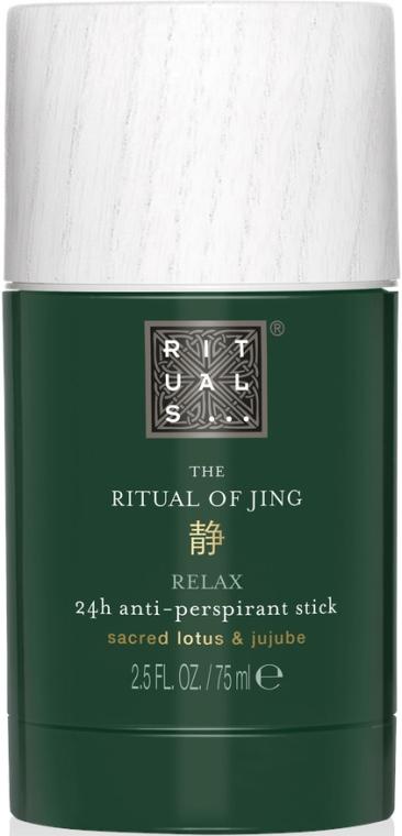Дезодорант-антиперспирант - Rituals The Ritual of Jing Anti-Perspirant Stick — снимка N1