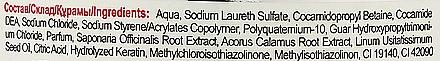 Шампоан против косопад - Рецептите на баба Агафия Аптечка Агафия — снимка N3