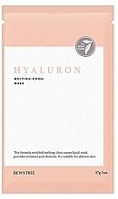 Парфюмерия и Козметика Хиалуронова маска за лице - Dewytree Hyaluron Melting Chou Mask