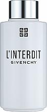 Парфюмерия и Козметика Givenchy L'Interdit - Масло за вана и душ