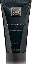 Парфюми, Парфюмерия, козметика Крем за бръснене - Rituals The Ritual Of Samurai Shave Cream