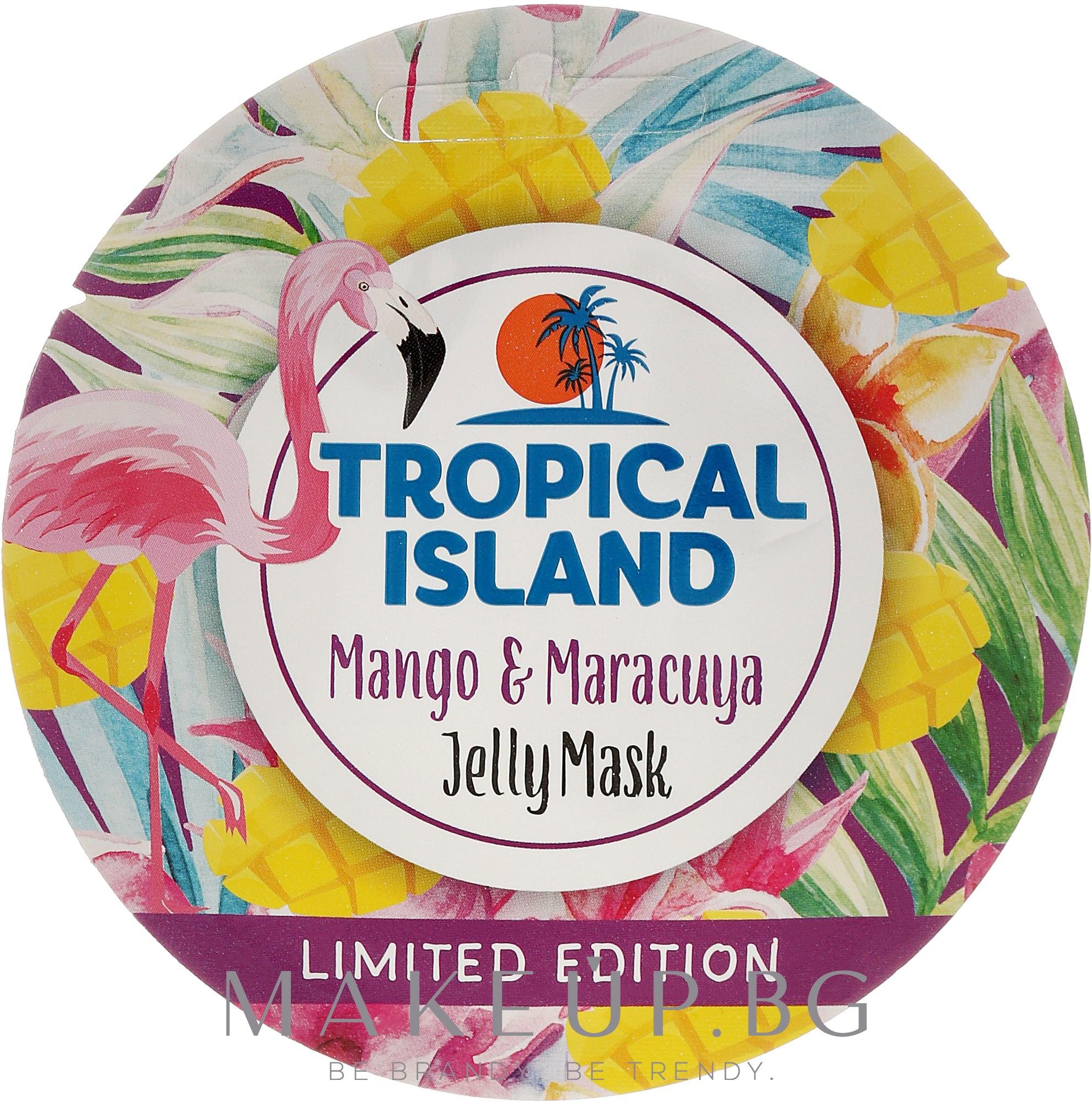 """Маска за лице """"Манго и Маракуя"""" - Marion Tropical Island Mango & Maracuya Jelly Mask — снимка 10 g"""
