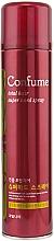 Парфюмерия и Козметика Фиксиращ спрей за коса - Welcos Confume Total Hair Superhard Spray