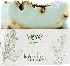 """Парфюмерия и Козметика 100% Натурален сапун """"Кориандър и розмарин"""" - Yeye Natural Coriander and Rosemary Soap"""