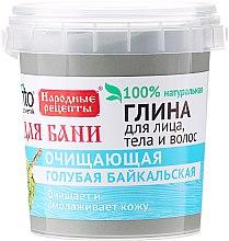 Парфюмерия и Козметика Синя байкалска глина за лице, тяло и коса - Fito Козметик