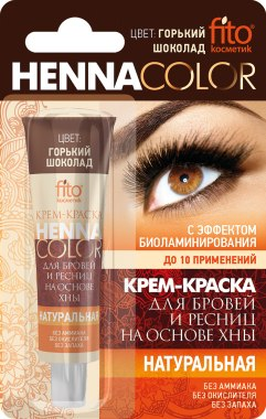 Къна за вежди и мигли - Fito Козметик Henna Color — снимка N1