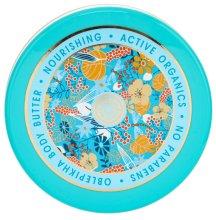 Парфюми, Парфюмерия, козметика Подхранващо масло за тяло с морски зърнец - Natura Siberica
