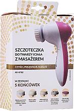 Парфюмерия и Козметика Почистваща четка за лице - Gly Skin Care