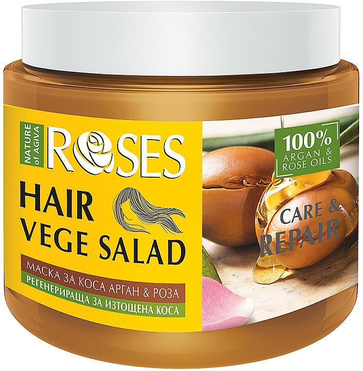 Регенерираща маска за изтощена коса с масла от роза и арган - Nature of Agiva Roses Care & Repair Hair Mask