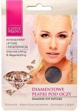 Парфюми, Парфюмерия, козметика Колагенови пачове под очи - Czyste Piekno Diamond Eye Pathes
