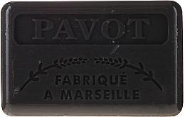 Парфюмерия и Козметика Марсилски сапун - Foufour Savonnette Marseillaise Pavot