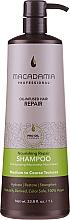 Парфюмерия и Козметика Подхранващ и възстановяващ шампоан за коса - Macadamia Professional Nourishing Repair Shampoo