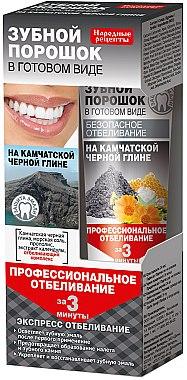 Зъбен прах в готов вид с черна глина - Fito Козметик Народни рецепти