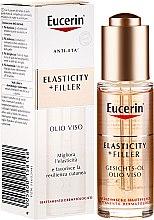 Парфюми, Парфюмерия, козметика Масло за лице против стареене - Eucerin Hyaluron-Filler + Elasticity Facial Oil