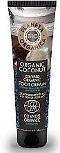 Парфюми, Парфюмерия, козметика Хидратиращ крем за крака - Planeta Organica Organic Coconut Foot Cream