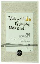 Парфюми, Парфюмерия, козметика Маска за лице от плат с екстракт от ориз и вино - Holika Holika Makgeolli Brightening Mask Sheet
