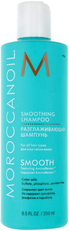 Омекотяващ изглаждащ шампоан - MoroccanOil Smoothing Shampoo — снимка N1