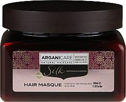 Парфюмерия и Козметика Маска за коса с копринени протеини - Arganicare Silk Hair Masque