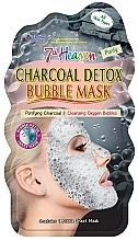 """Парфюмерия и Козметика Кислородна маска за лице """"Въглен"""" - 7th Heaven Charcoal Detox Bubble Mask"""