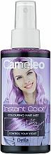 Парфюмерия и Козметика Оцветяващ спрей за коса - Delia Cameleo Instant Color