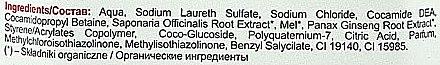 """Шампоан за коса с липов мед и женшен """"Възстановяване"""" - Рецептите на баба Агафия — снимка N3"""