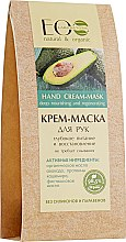 Парфюмерия и Козметика Крем-маска за ръце - ECO Laboratorie Hand Cream-Mask
