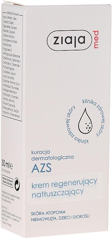 Възстановяващ крем за атопична кожа - Ziaja Med Atopic Dermatitis Care