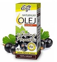 Парфюмерия и Козметика Натурално масло от семена от касис - Etja Natural Oil