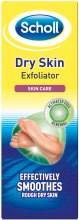 Парфюмерия и Козметика Ексфолиращ пилинг за крака - Scholl Dry Skin Exfoliator
