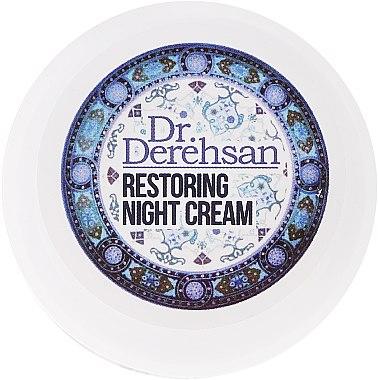 Натурален възстановяващ нощен крем - Hristina Cosmetics Dr. Derehsan Restoring Night Cream