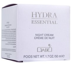 Парфюми, Парфюмерия, козметика Нощен крем за всеки тип кожа - Ga-De Essential Night Cream