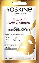 Парфюмерия и Козметика Изсветляваща лифтинг маска за лице - Yoskine Geisha Mask Sake