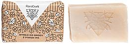"""Парфюмерия и Козметика Сапун за бръснене """"Бира"""" - RareCraft Beard Soap"""