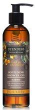 "Душ масло ""Облепиха"" - Stenders Seaberry Softening Shower Oil — снимка N1"