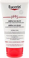 Парфюми, Парфюмерия, козметика Крем за ръце, склонни към алергични реакции - Eucerin pH5 Hand Creme
