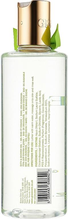 Душ гел-пяна с лилия и върбинка - Grace Cole Lily & Verbena Bath & Shower Gel — снимка N2