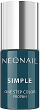 Парфюмерия и Козметика Гел лак за нокти - NeoNail Simple One Step Color Protein