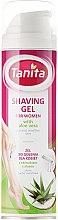 Парфюмерия и Козметика Гел за бръснене с екстракт от алое - Tanita Body Care Shave Gel For Woman