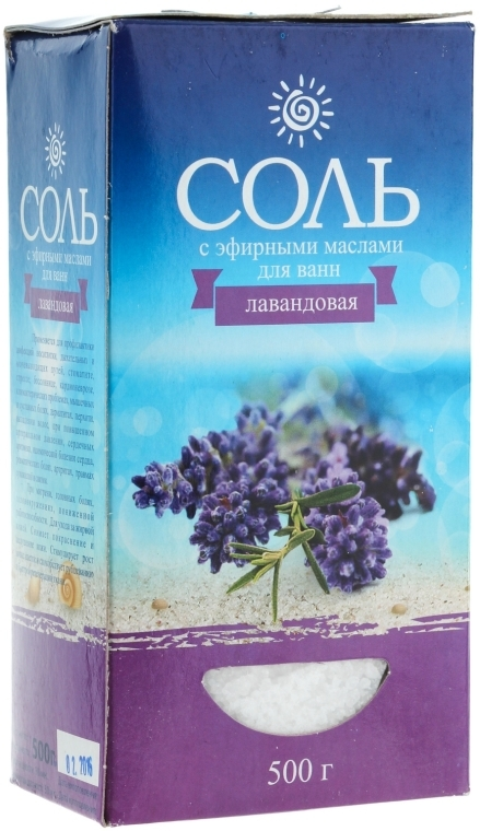 Соль морская с эфирным маслом лаванды - Пълничко бебе — снимка N1