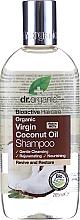 Парфюмерия и Козметика Шампоан за коса с кокосово масло - Dr. Organic Bioactive Haircare Virgin Coconut Oil Shampoo