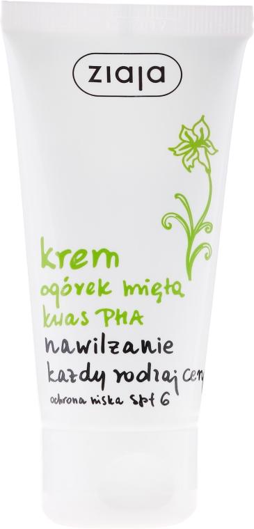 Крем за лице - Ziaja Cucumber and Mint Moisturizing Day Cream SPF6