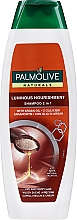 Парфюмерия и Козметика Шампоан за коса - Palmolive Naturals Luminous Nourishment Shampoo 2 in 1