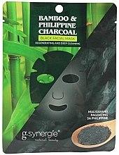 Парфюми, Парфюмерия, козметика Памучна маска за лице - G-synergie Bamboo & Philippine Charcoal Face Mask