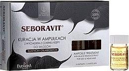 Парфюми, Парфюмерия, козметика Комплекс за скалпа с екстракти от черна ряпа - Farmona Seboravit