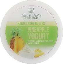 """Парфюмерия и Козметика Масло за ръце и крака """"Ананасов йогурт"""" - Stani Chef's Pineapple Yogurt Hand & Foot Butter"""