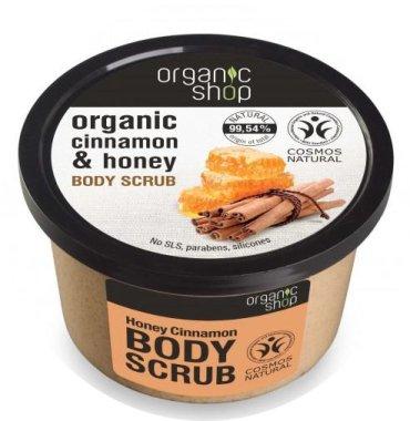 """Скраб за тяло """"Мед с канела"""" - Organic Shop Cinnamon & Honey Body Scrub"""