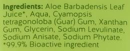 Гел за тяло с алое вера - Holland & Barrett Certified Aloe Vera Gel — снимка N3