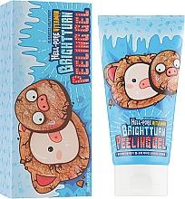 Парфюмерия и Козметика Деликатен пилинг-гел за лице - Elizavecca Hell-pore Vitamin Brightturn Peeling Gel