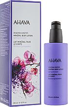 Парфюмерия и Козметика Минерален лосион за тяло с аромат на пролетни цветя - Ahava Mineral Body Lotion Spring Blossom